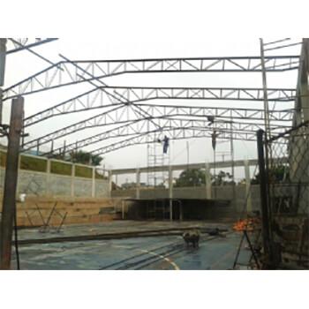 Construção de telhados metálicos em Piedade